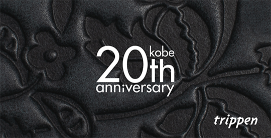 trippen kobe 20th anniversary